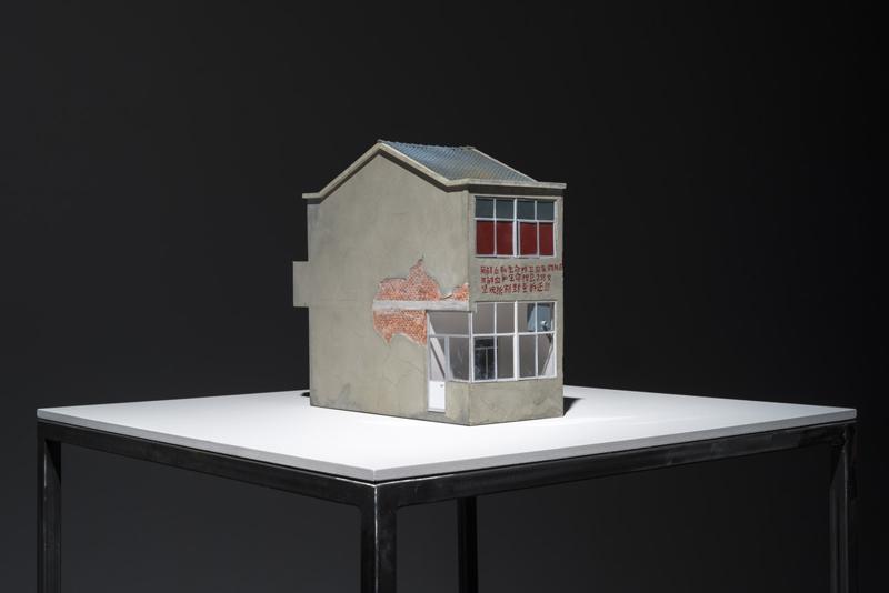 Peter Friedl Rehousing Holdout